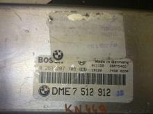 Blok upravleniya Bosch Drugoe (Bosh Drugoe), 0261207106