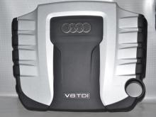 Kryshka dvigatelya Audi A8 04-10 (Audi Audi A8), 057103925G