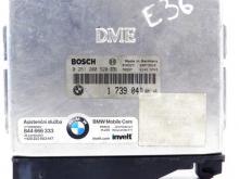 Blok upravleniya BMW Drugoe (BMV Drugoe), 12140028569