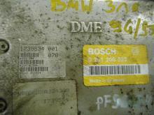 Blok upravleniya BMW Drugoe (BMV Drugoe), 12140028570