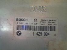 Blok upravleniya BMW Drugoe (BMV Drugoe), 12141429915