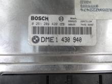 Blok upravleniya BMW Drugoe (BMV Drugoe), 12141430941