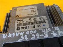 Blok upravleniya BMW 7 Series (BMV 7 seriya), 12147520435