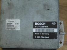 Blok upravleniya BMW 7 Series (BMV 7 seriya), 12711725392