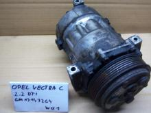 Kompressor kondicionera Opel Drugoe (Opely Drugoe), 13147264