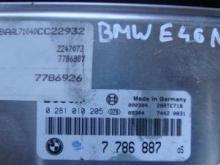 Blok upravleniya BMW Drugoe (BMV Drugoe), 13617786887