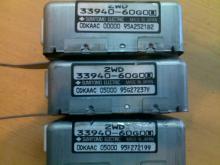 Blok upraleniya Suzuki Drugoe (Suzuki Drugoe), 33940-60G00