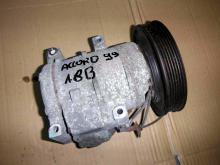 Kompressor kondicionera Honda Drugoe (Honda Drugoe), 38810-PDA-E01