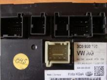 Blok upravleniya Volkswagen Passat B5 05- (Folyksfagen Passat B6), 3C0959799