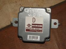 Blok upravleniya Nissan Qashqai 06-13 (Nissan Kashkay), 41650-JD710