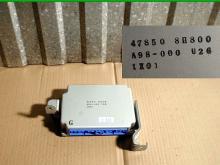 A module skid NISSAN X TRAIL 2.2 DCI Nissan, 47850-8H800