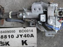 Kolonka rulevogo upravleniya Renault Koleos 08-14 ( Koleos), 48810JY40A