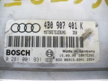 Blok upravleniya Audi A6 05-11 (Audi Audi 6), 4B0907401K