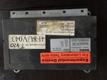 Blok upravleniya Audi A6 05-11 (Audi Audi 6), 4F0907376