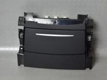 Zadnyaya nakladka konsoli pola Audi A8 04-10 (Audi Audi A8), 4H0864051B