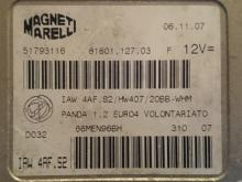 Blok upravleniya Fiat Drugoe (Fiat Drugoe), 51793116
