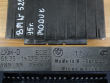Blok upravleniya BMW 5 Series (BMV 5 seriya), 61351379372