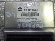 Blok upravleniya Volkswagen Touareg 03-10 (Folyksfagen Taureg), 7L0907553J