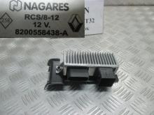 Blok upravleniya Nissan X-Trail T32 14- (Nissan Htrayl), 8200558438