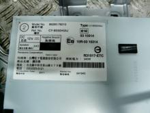 Blok upravleniya Lexus CT200H 2010- (Leksus CT200), 86280-76010