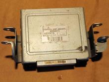 Blok upravleniya Mitsubishi Pajero Wagon 4 06-12 (Mitsubishi Padghero vagon 4), 8633A023