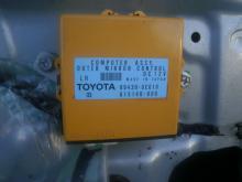Blok upravleniya Toyota Drugoe (Toyota Drugoe), 89430-0E010