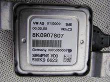 Blok upravleniya Audi Q7 07-15 (Audi Kyyu 7), 8K0907807