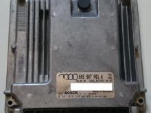 Blok upravleniya VAG Drugoe ( Drugoe), 8K5907401A