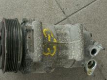 Kompressor kondicionera Citroen Drugoe (Sitroen Drugoe), 9655191680