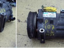 Kompressor kondicionera Peugeot Drugoe (Pegho Drugoe), 9656572680