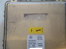 Blok upravleniya Mercedes Drugoe (Mersedes Drugoe), A6519005901