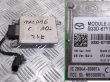 Blok upravleniya Mazda 6 09-13 (Mazda 6), G33D-67Y90G