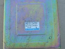 Blok upravleniya Mitsubishi, MD312459